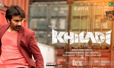 Khiladi Movie