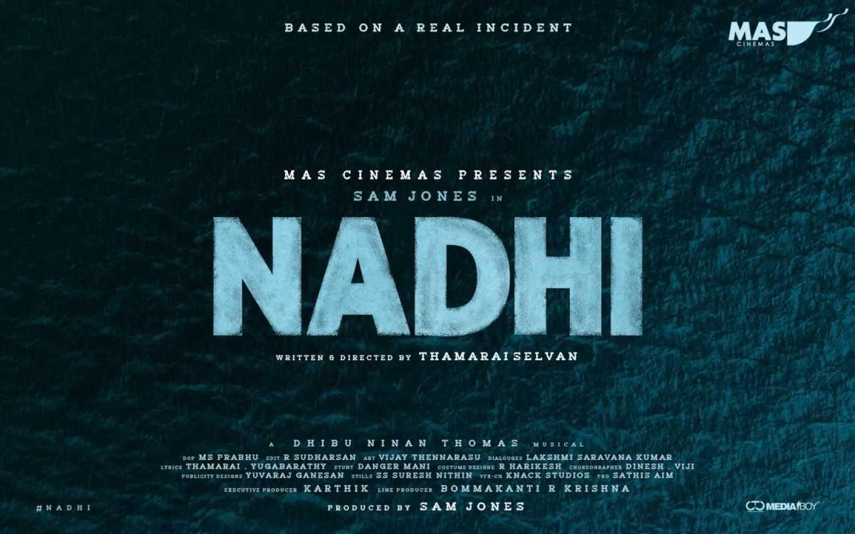 Nadhi movie