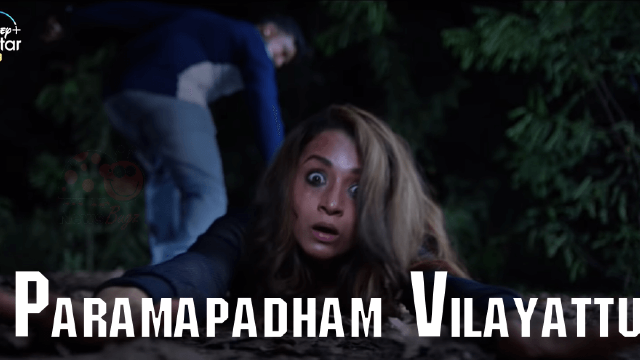 Paramapadham Vilayattu (2021) Telugu HD Movie