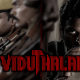 Viduthalai Movie