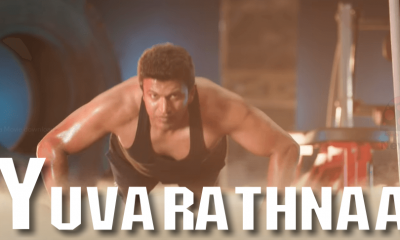 Yuvarathnaa movie download