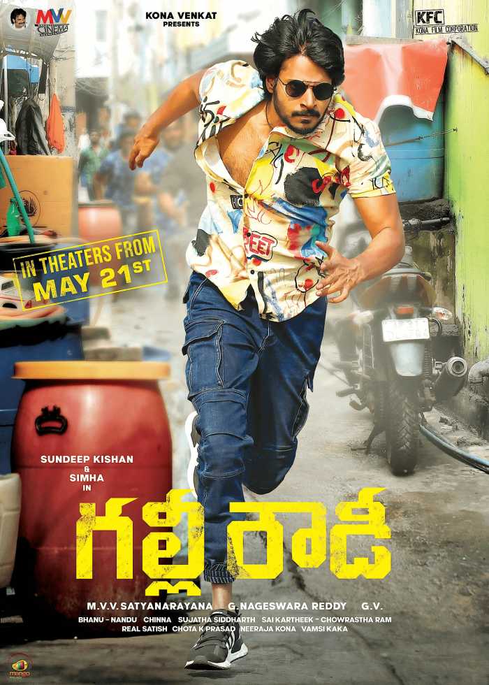 Gully Rowdy Movie Cast | Teaser | Song | First Look | Trailer | Release Date