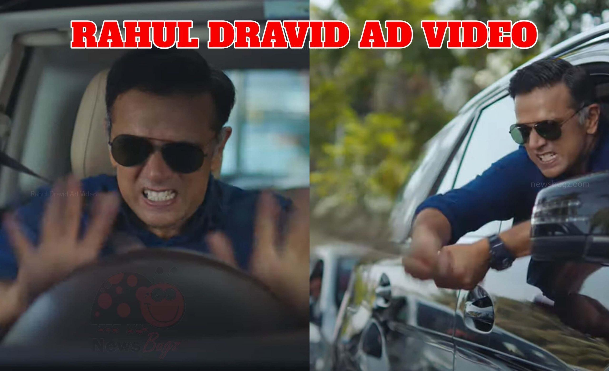 Rahul Dravid ad video