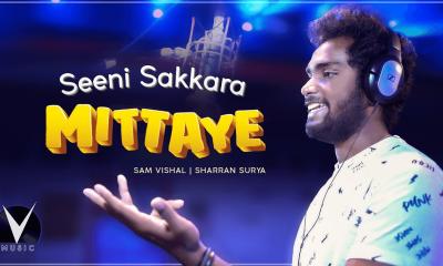 Seeni Sakkara Mittaye