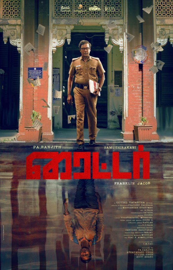 Writer Movie (2021): Samuthirakani   Cast   Trailer   Songs   Release Date