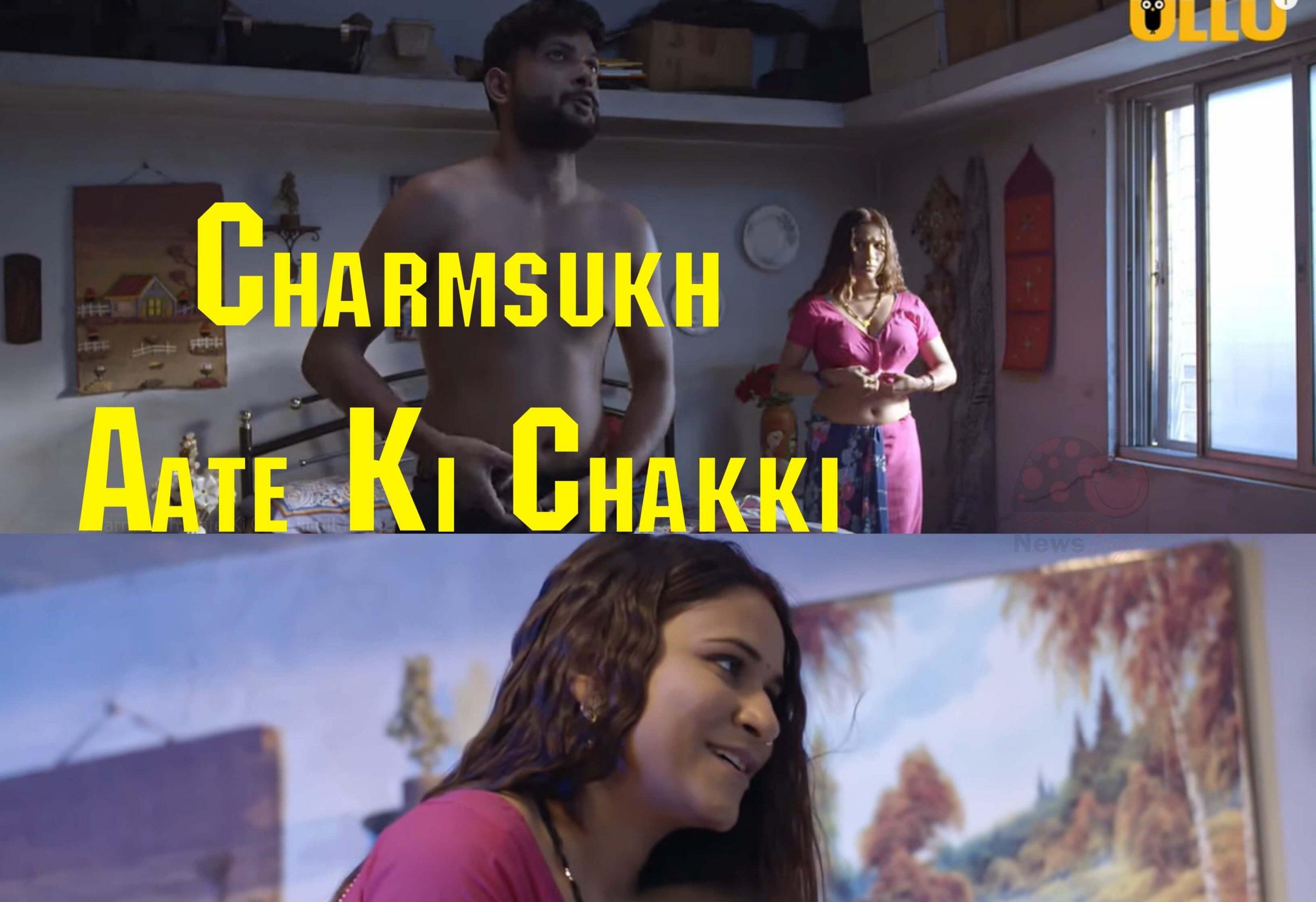 Charmsukh Aate Ki Chakki Ullu
