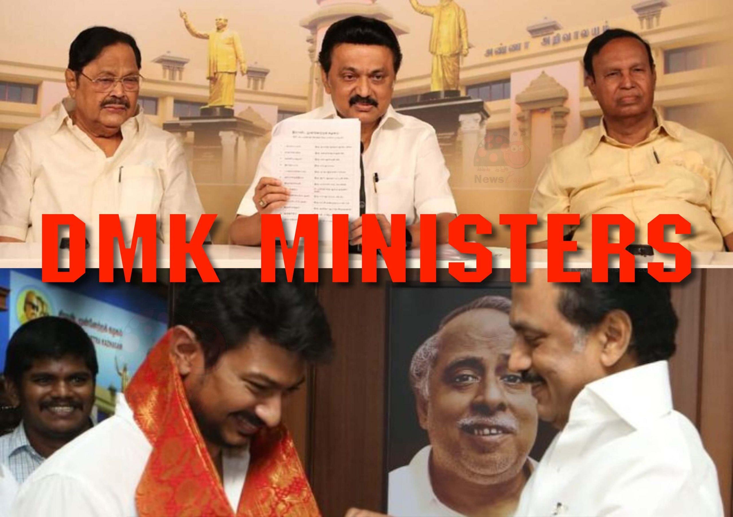 DMK Ministers List 2021