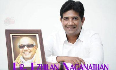 Dr.Ezhilan Naganathan MLA