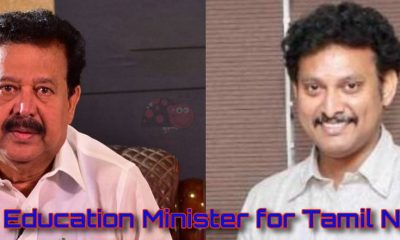 Education Minister for Tamil Nadu