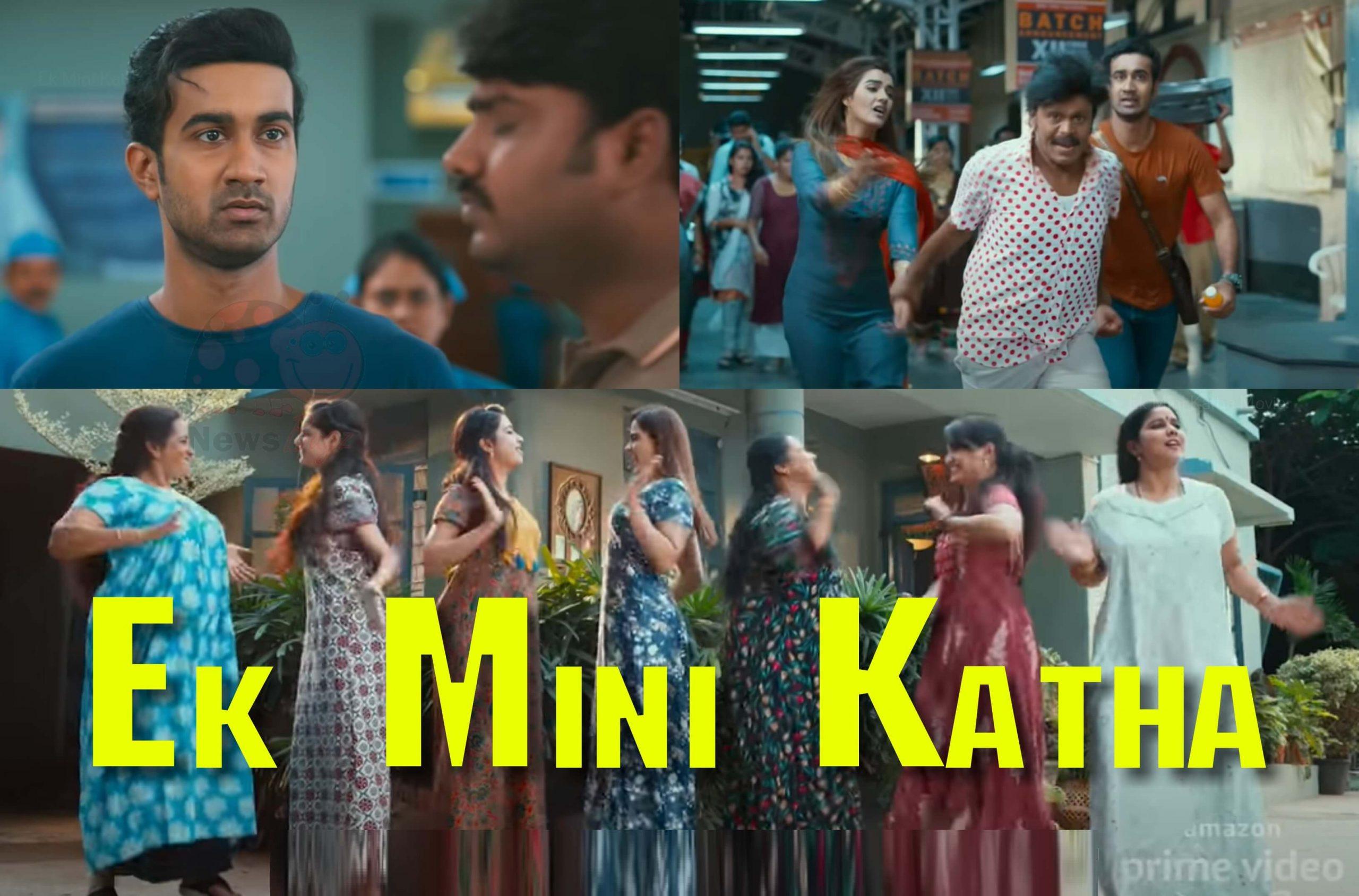 Ek Mini Katha movie