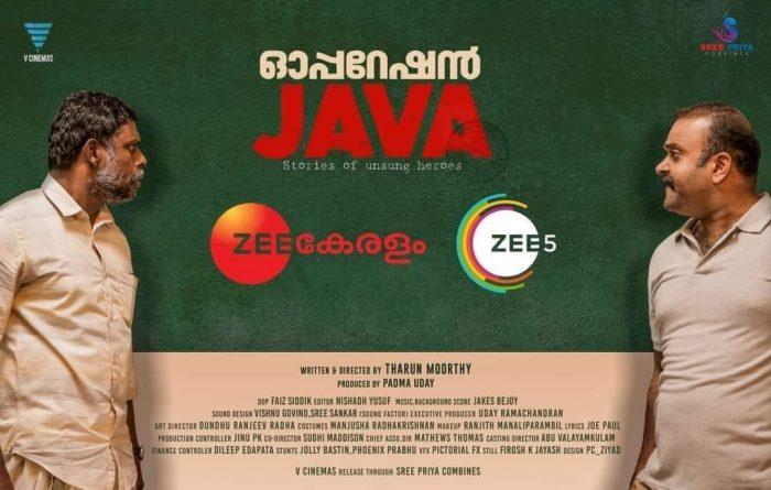 Watch Operation Java Movie (2021) online at ZEE5