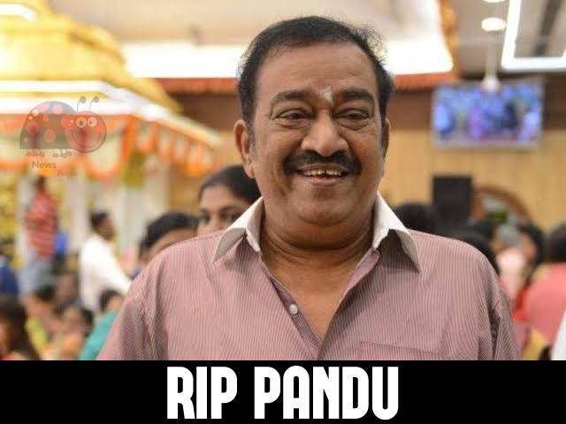 Pandu actor