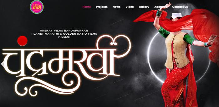 Watch Marathi Movies Online at Planet Marathi