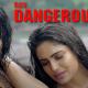 RGV Dangerous