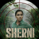 Sherni Movie