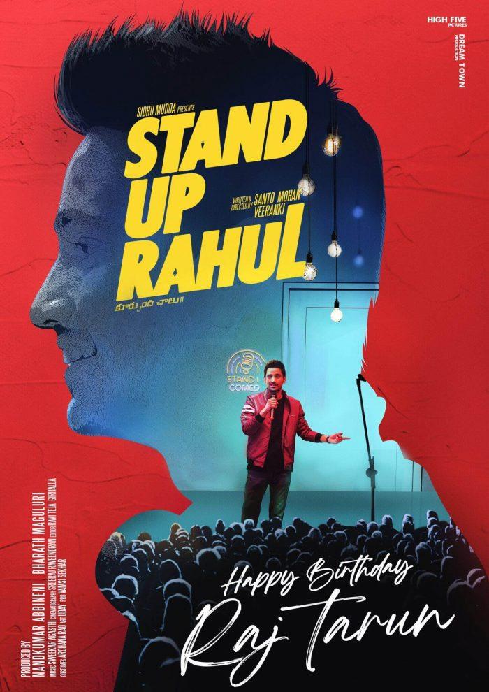 Rise up Rahul