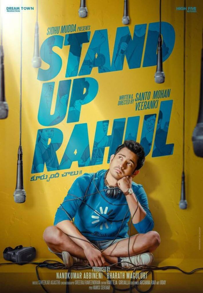 Stand Up Rahul Movie 2021: Cast    Numbers    Trailer    Publication date