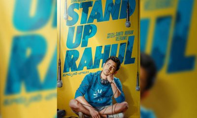 Stand Up Rahul Movie