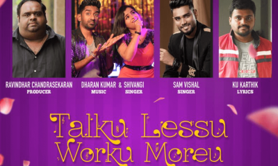 Talku Lessu Worku More Song