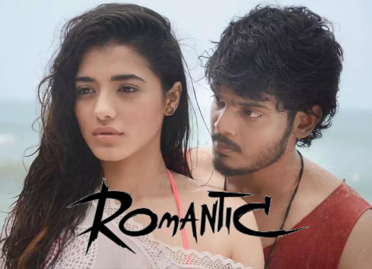 Romantic movie