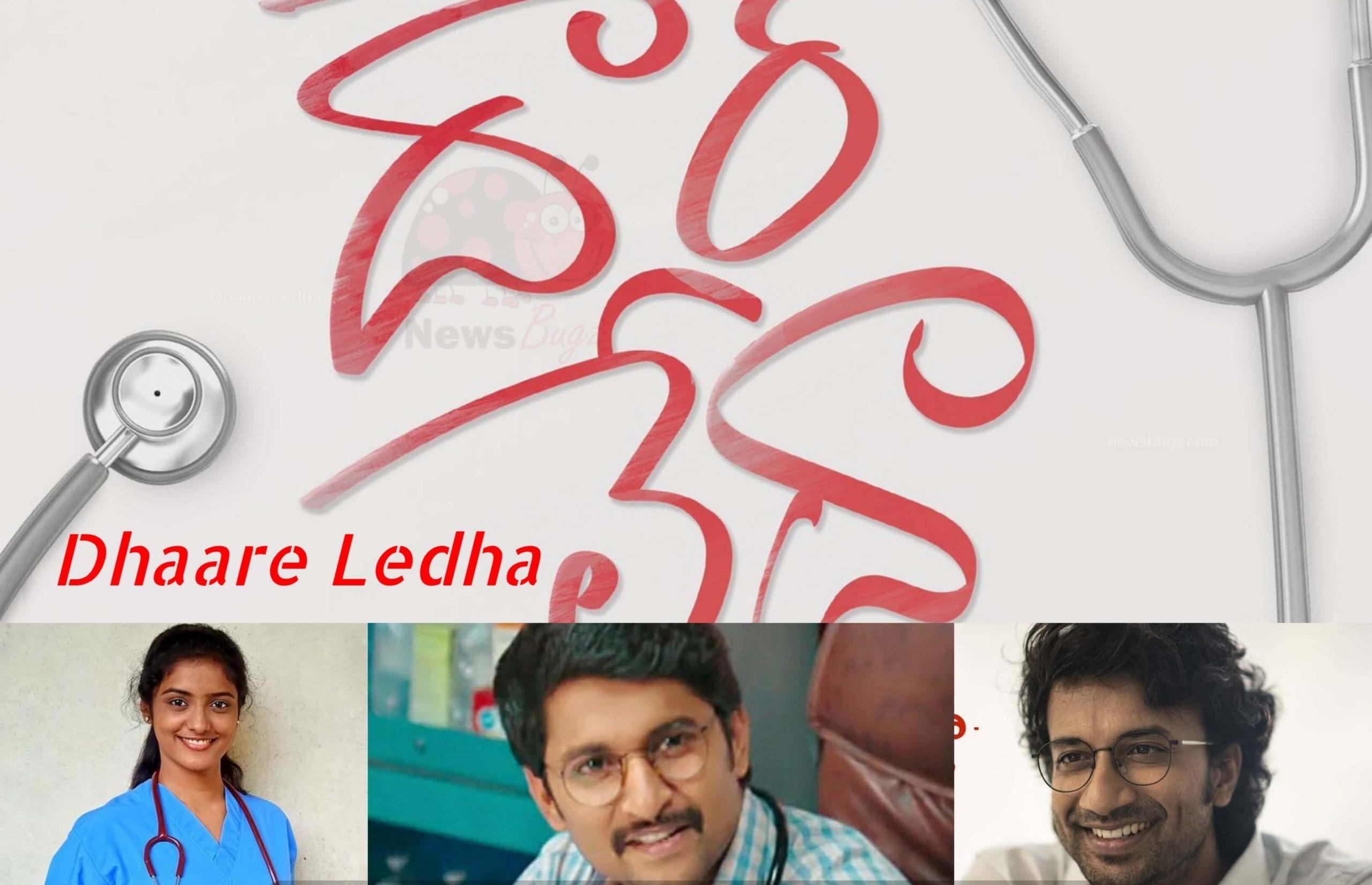 Dhaare Ledha