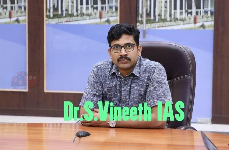 S.Vineeth-IAS