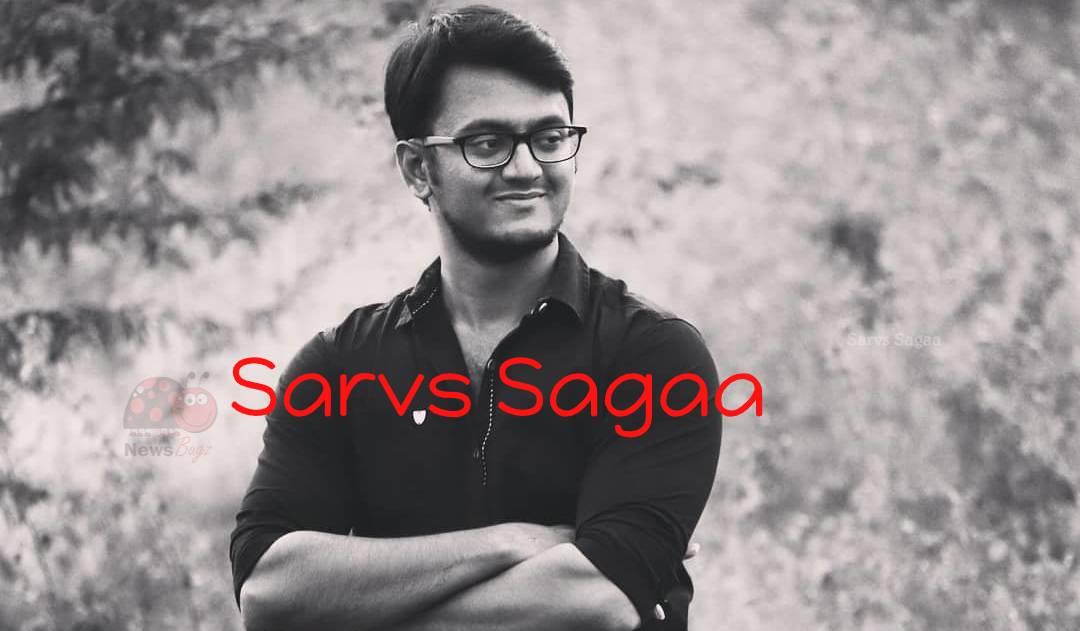 Sarvs Sagaa