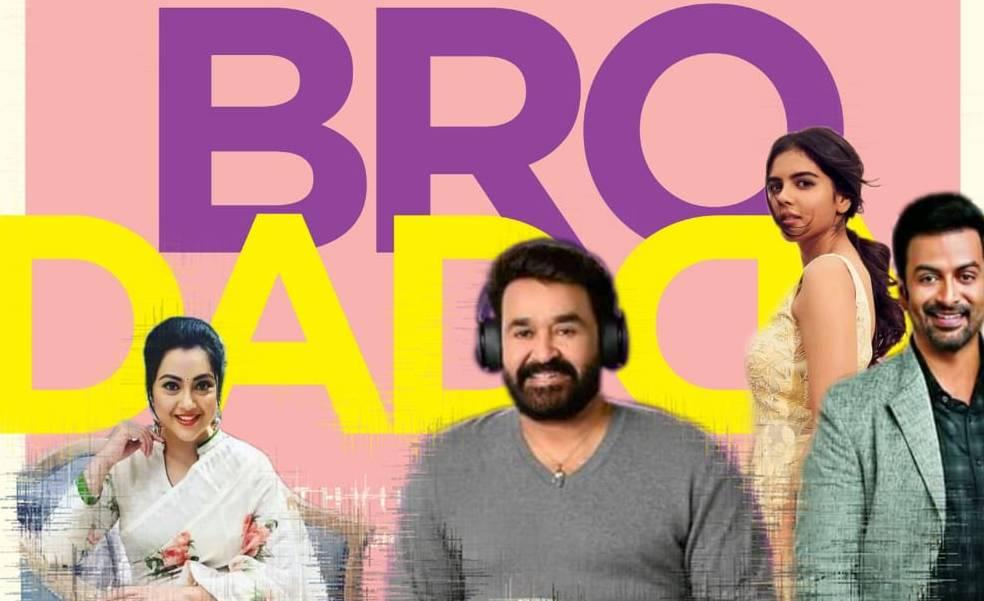 bro daddy movie