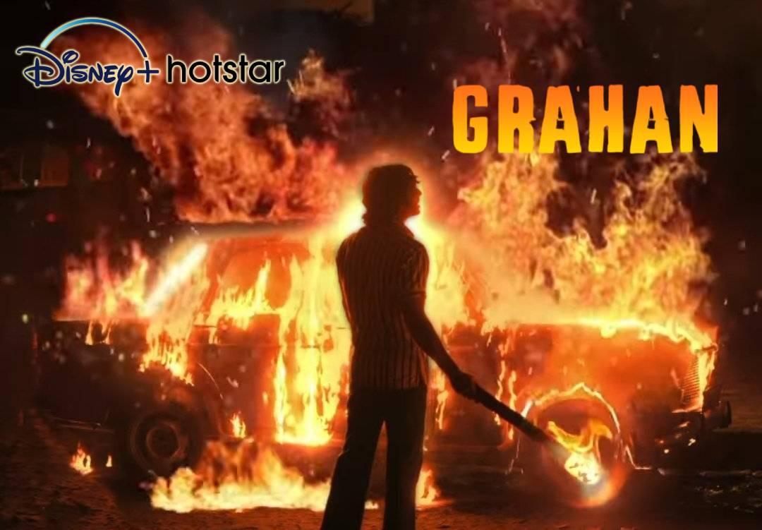 grahan series