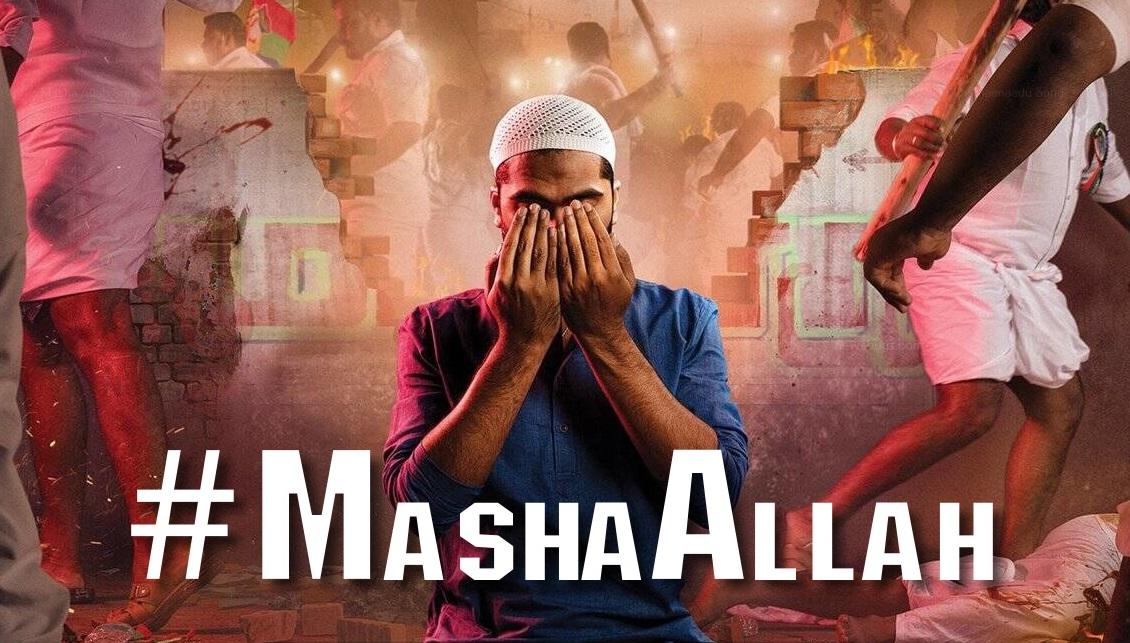 Masha Allah Maanaadu