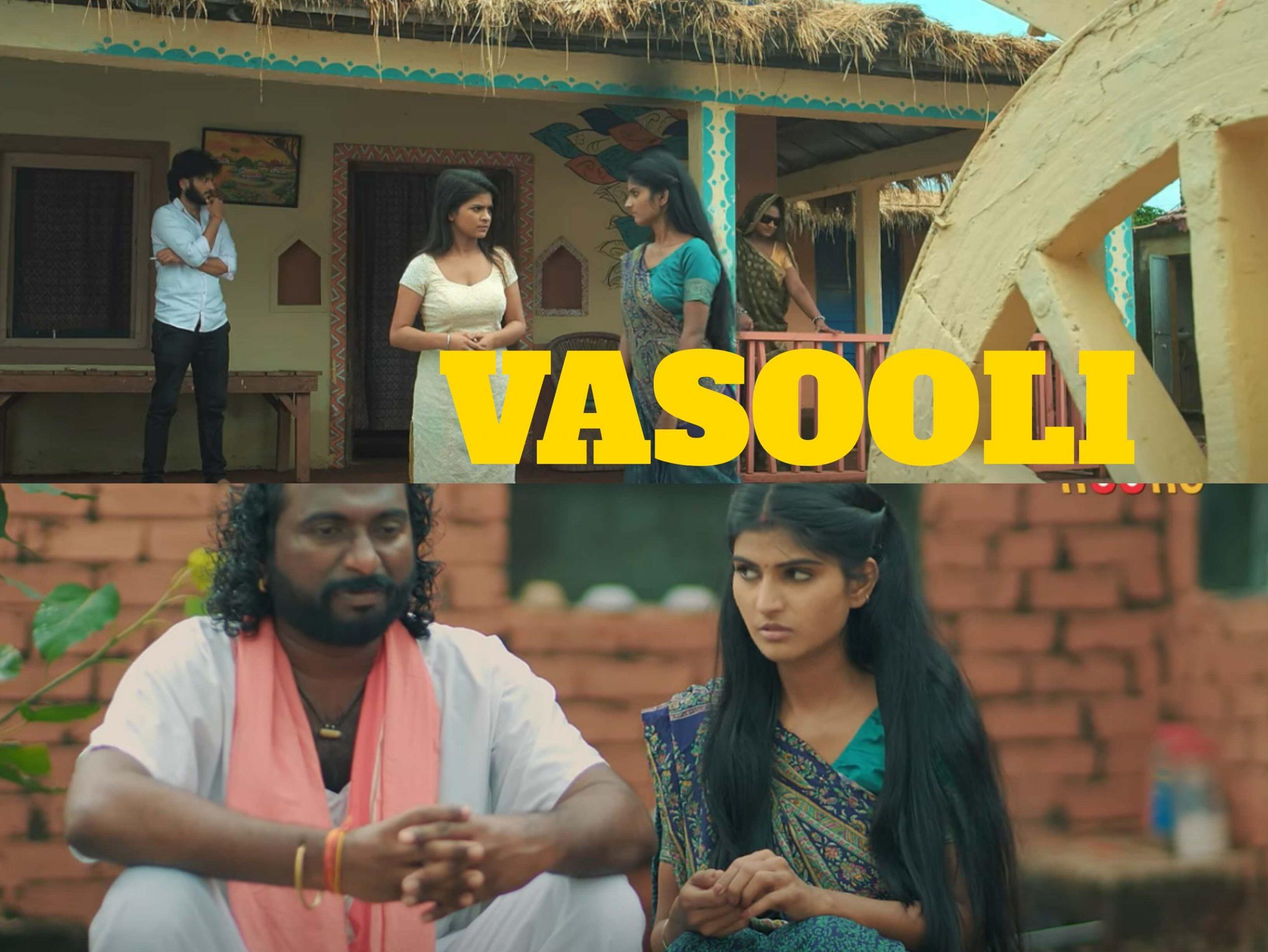 Vasooli Kooku