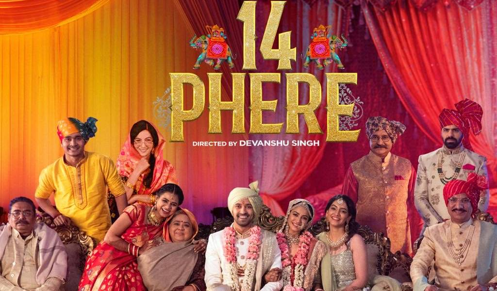 14 phere film
