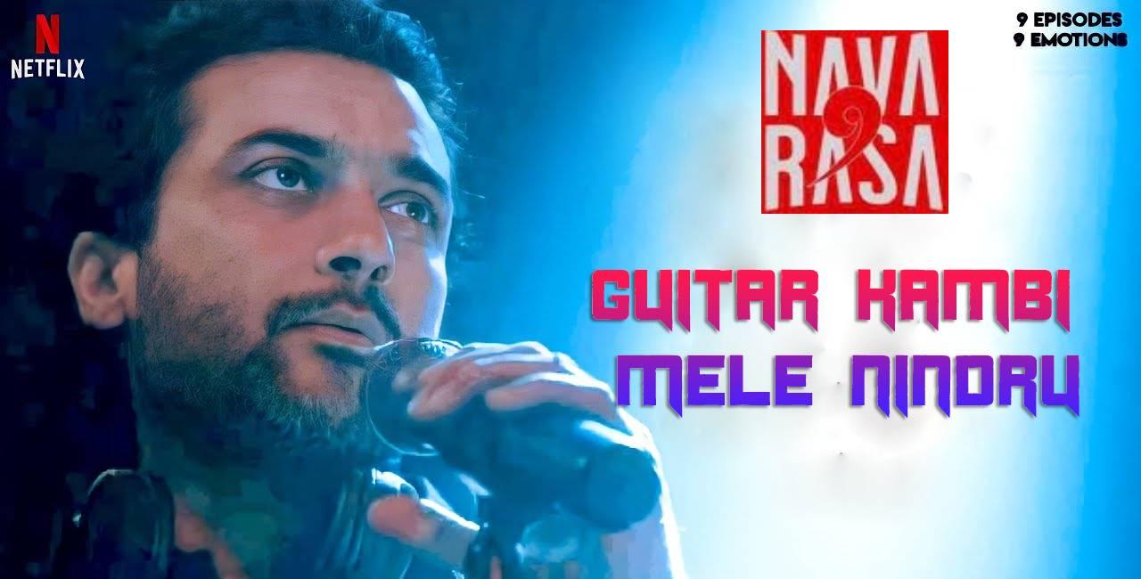 Guitar Kambi Mele Ninru