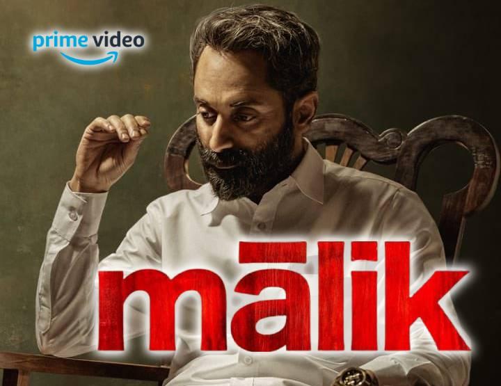 Malik Movie