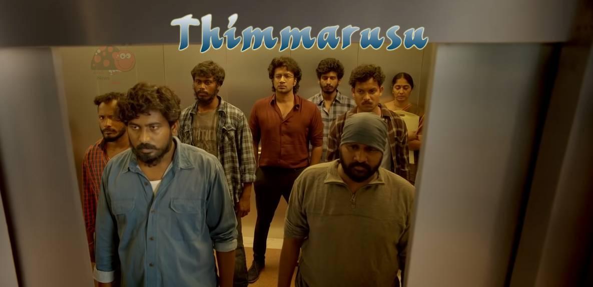 Thimmarusu movie Download