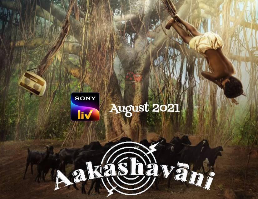 AAKASHAVANI SONY LIV