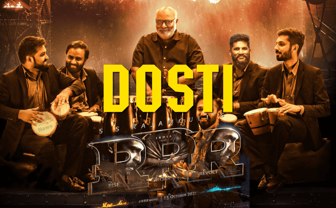 Dosti Song