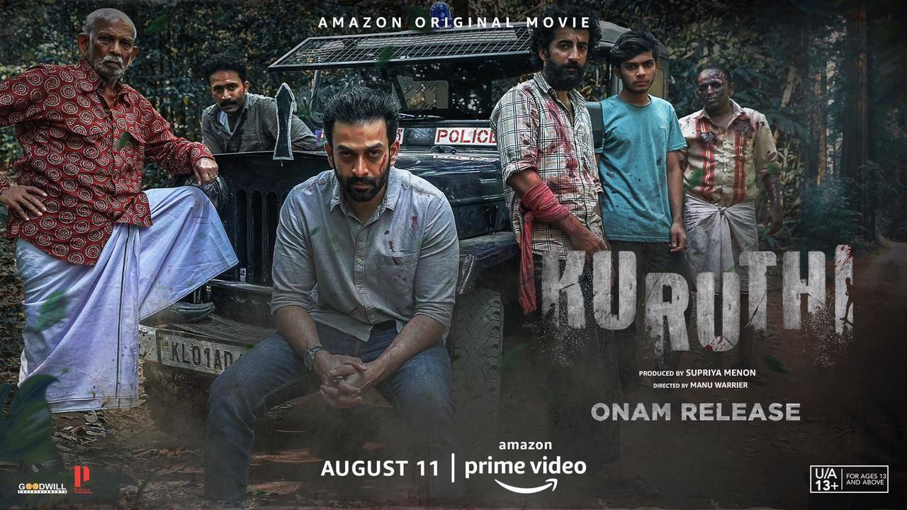 kuruthi malayalam movie