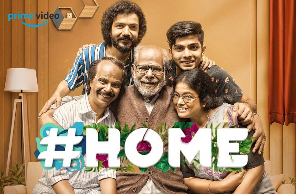 Home Movie 2021