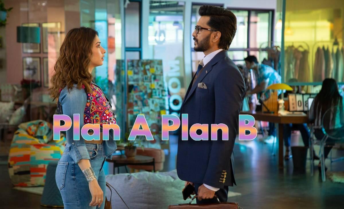 Plan A Plan B Movie