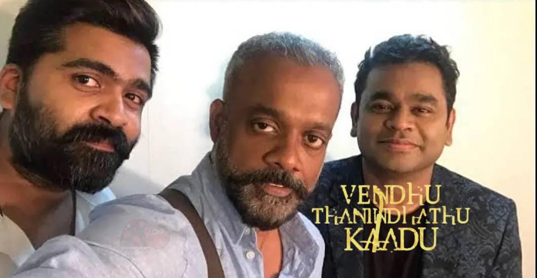 Vendhu Thanindhathu Kaadu